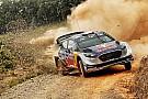 Klares Bekenntnis: Ford wieder als Werk in der WRC