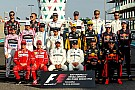 Analysis: What happens when F1 drivers become unified