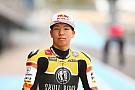 Moto3 突然舞い込んだ世界への切符。成長続ける真崎一輝、初めて尽くしの挑戦