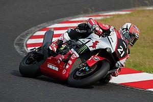 Suzuka 8 Hours: Yamaha romps to fourth successive win