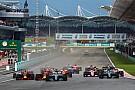 الفورمولا واحد تخوض محادثاتٍ من أجل إقامة سباق في فيتنام