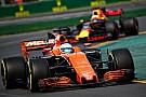 McLaren et