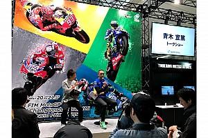 ツインリンクもてぎが東京モーターサイクルショーに出展。野左根航汰&元MotoGPライダー青木宣篤が出演!