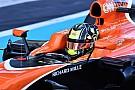 McLaren відмовила своєму юніору у п'ятничних тренуваннях