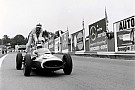 Чутки: Maserati вирішили повернути у Формулу 1