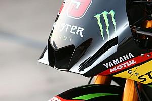 MotoGP Noticias de última hora Se romperá la relación entre Tech 3 y Yamaha en 2019