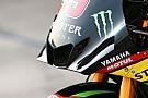 MotoGP Команда Tech 3 откажется от техники Yamaha после 2018 года