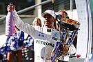 F1 美国大奖赛:汉密尔顿六度笑傲美利坚,加冕年度冠军近在咫尺
