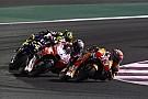 MotoGP Маркес: Я міг би закінчити гонку сьомим або восьмим