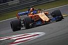 Alonso: Vettel ile mücadelem adil değildi