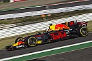 Formula 1 Red Bull brings 2018 car development forward
