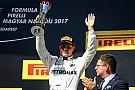 Parece que en Mercedes hay dudas por darle a Bottas el podium