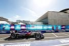 Формула E Берд выиграл яркую гонку Формулы Е в Риме после схода Розенквиста