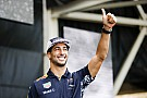 Ricciardo niet bezorgd om ongelijke behandeling bij Red Bull