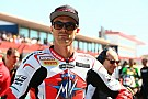 World Superbike Honda WorldSBK resmi gaet Camier