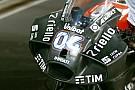 Аеродинамічна війна MotoGP: початок