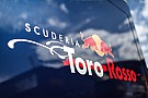 Toro Rosso estrenará su nuevo coche en Misano
