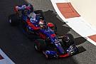Formula 1 Gasly, Honda'nın 2018'de herkesi şaşırtacağına inanıyor