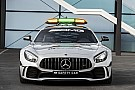 El Mercedes-AMG GT R llamado