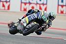 Tech3 utilisera aussi des KTM en Moto2