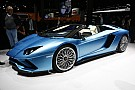 Automotive Lamborghini Aventador replacement could be a hybrid hypercar