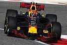 EL3 - Verstappen leader d'une séance déroutante