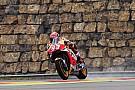 MotoGP Гран Прі Арагону: Маркес очолив розминку