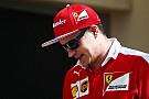 Raikkonen admits Ferrari reliability needs improving
