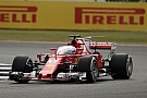 Shield beleeft baandebuut tijdens eerste training Britse Grand Prix
