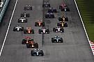 ストラテジーグループ、F1に会合求む。
