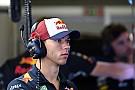Формула 1 Гасли не оставил надежду попасть в Формулу 1 в 2018 году