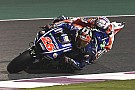 Vinales: Yamaha is having