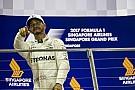 F1-Star Lewis Hamilton: Unter schwierigen Bedingungen immer am besten