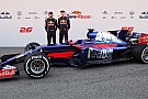 Formula 1 Tech analysis: Dissecting the Toro Rosso STR12