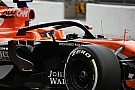 Formel 1 FIA definiert Halo-Belastungstests für Formel-1-Autos 2018