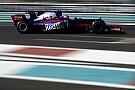 Toro Rosso set for new fuel deal for 2018