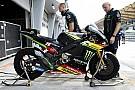 Реакция: как уход Tech 3 от Yamaha связан с Валентино Росси и KTM