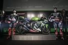 Presentato il team Kawasaki Racing: la caccia ai titoli SBK 2018 è aperta