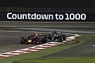 Hamilton says Verstappen move