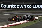 Ricciardo: Verstappen foi ganancioso demais com Hamilton