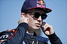 Red Bull says Ticktum F1 test block is