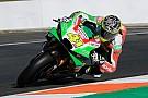 MotoGP Aprilia має «змінити» цілі на 2018 рік