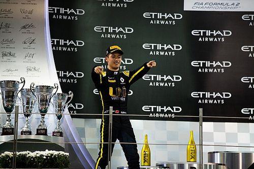 周冠宇力争每个周末登上F2领奖台