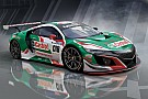 Blancpain Endurance Honda NSX GT3 to make European debut at Spa