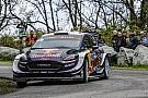 WRC Korsika Rallisi: Ogier rahat şekilde lider!