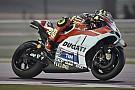 Qatar MotoGP: Iannone edges Marquez in second practice