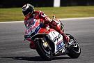 """【MotoGP】苦戦続くロレンソ「""""そこそこ""""のレースならできるが…」"""
