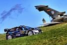 WRC Тянак принес Ford первую победу на Ралли Германия
