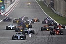 F1 will