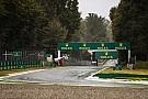 Гран Прі Італії: третю практику зіпсувала злива